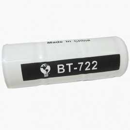 Battery for WA Ophthalmoscope Handle, black – WA Equivalent